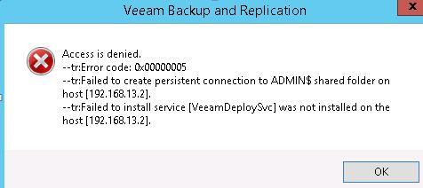 Ошибка Veeam